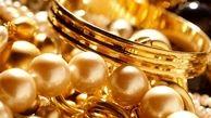 قیمت جهانی طلا امروز سه شنبه 4 آذر 99
