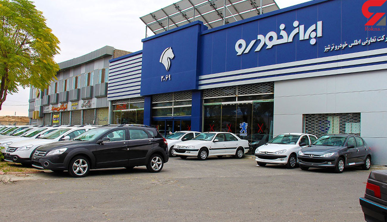 قیمت این محصولات ایران خودرو افزایش یافت + جزییات