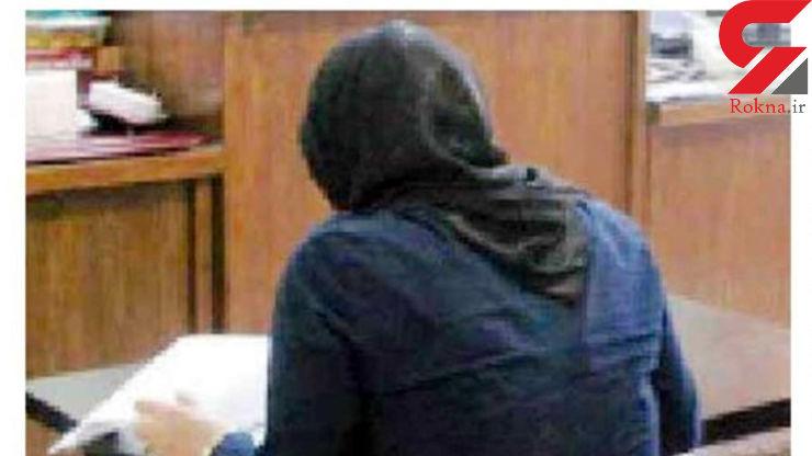 راز 8 ساله یک زن که هنگام ماموریت شوهرش زایمان کرد / رویا آزمایش هم داد ولی شوهرش قبول نکرد + عکس
