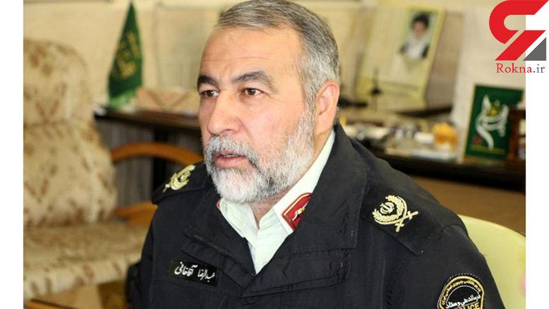 کلاهبرداری351 میلیاردی باند جعل اسناد املاک در اصفهان