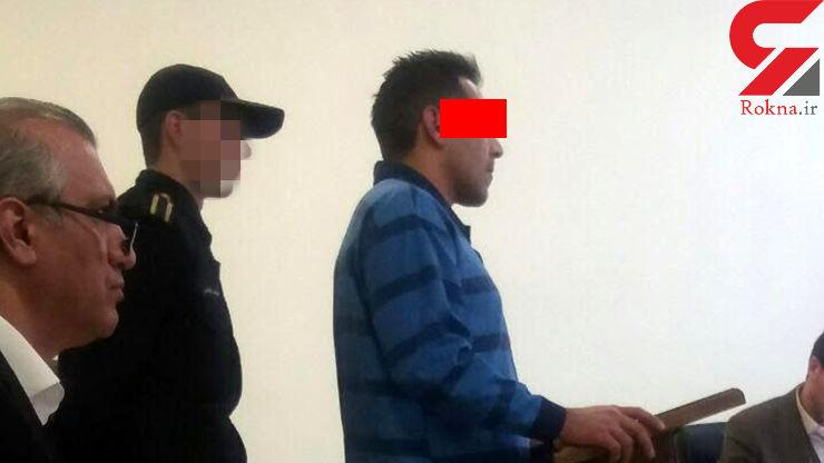محاکمه مجدد داماد خونسرد به خاطر قتل نوعروس سیاه بخت+عکس