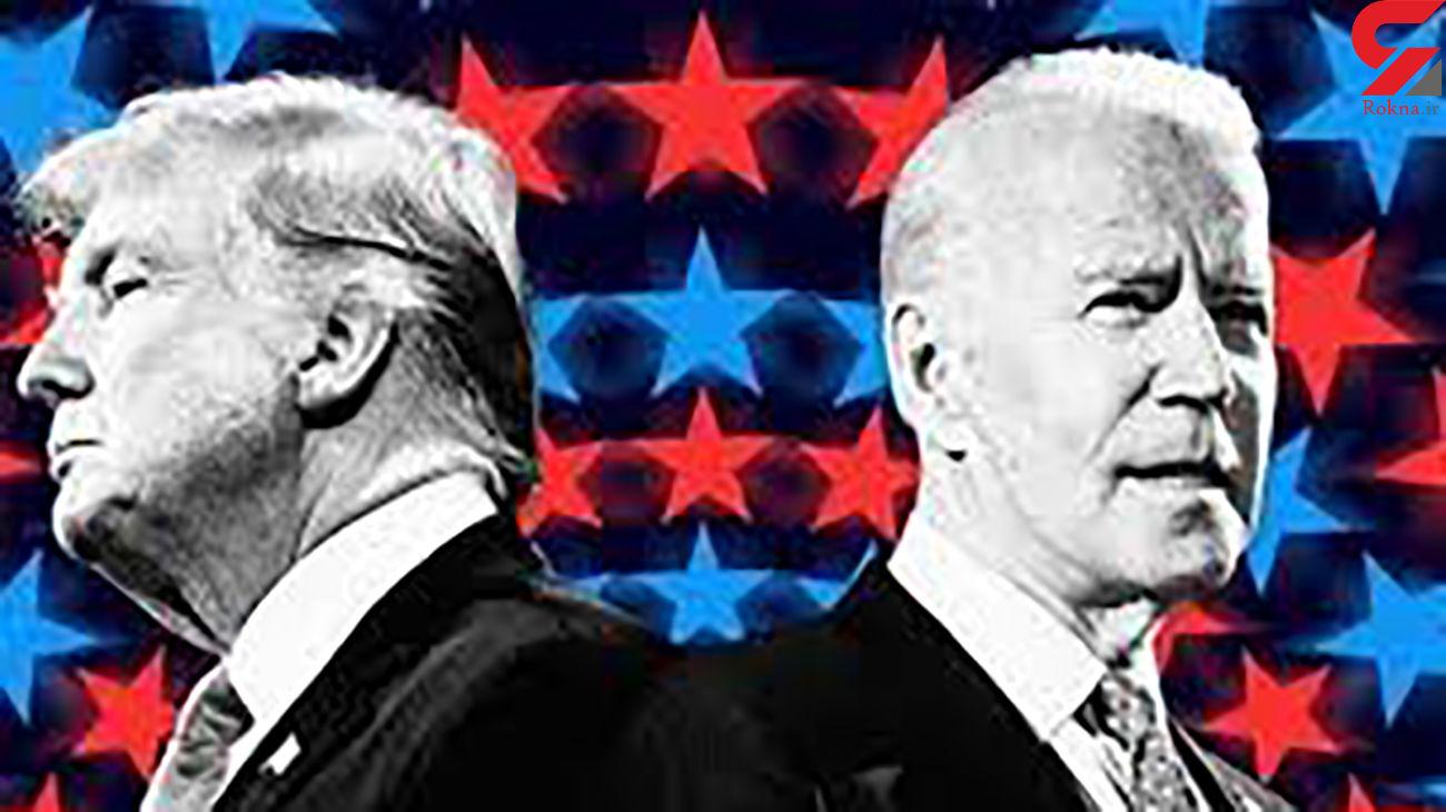 احتمال برنده شدن بایدن در انتخابات آمریکا قوی تر شد + جزئیات