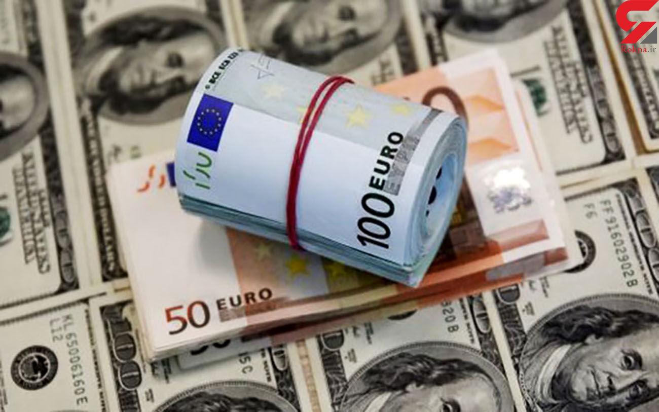قیمت دلار پایین آمد یورو بالا رفت / امروز چهارشنبه 13 اسفند + جدول