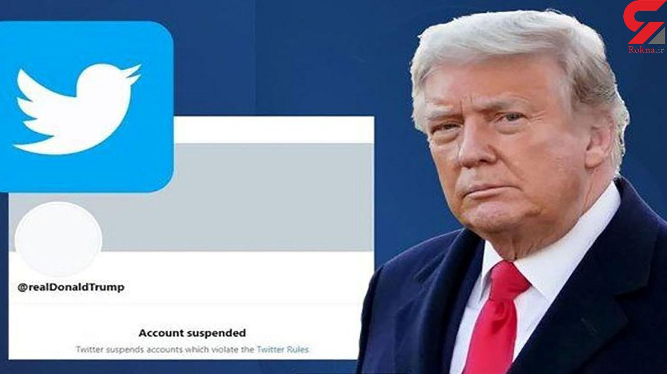 وبلاگ دونالد ترامپ بسته شد