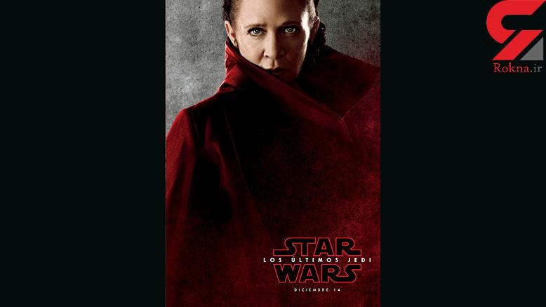 پوستر جنگ ستارگان 8 با طرحی از بازیگر درگذشته فیلم +تصاویر