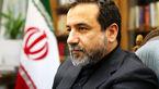 نشست کمیسیون مشترک ایران و ۵+۱ سی ام تیرماه در وین