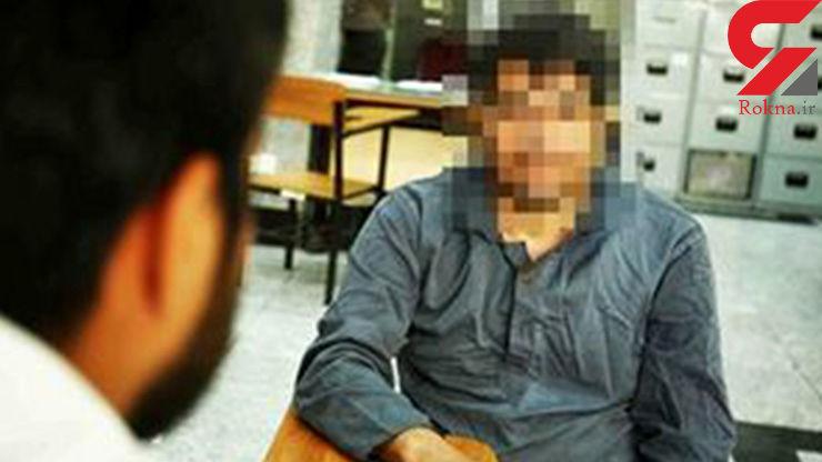 این مرد بخاطر زن تنها در تهران آدمکش شد / مقصد فرار او عمان بود!  +عکس