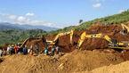 20 سرباز ارتش در معدن طلا مدفون شدند