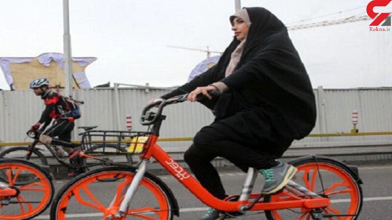 جزئیاتی از قوانین دوچرخهسواری