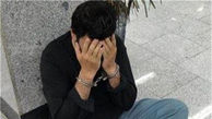 اسیدپاشی در تهران / مازیار اعتراف عجیبی کرد + عکس