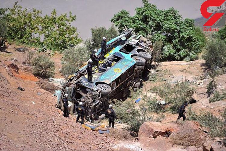 10 کشته در حادثه سقوط مرگبار اتوبوس در پرو