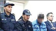 قاتل شوهر عمه از قصاص رهایی یافت