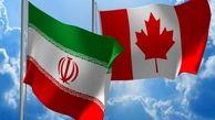 وزارت دادگستری: اقدام کانادا علیه ایران مغایر با اصول حقوق بینالملل است