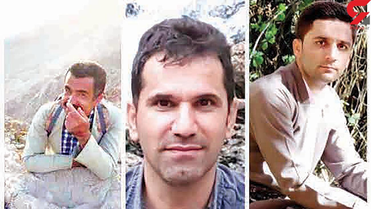 این 3 جوان پاوه ای در آتش جنگل های دره ژاله خاکستر شدند + عکس