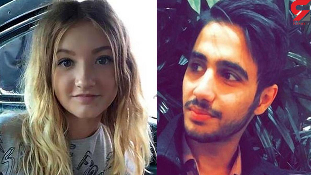 سر بریده دختر 17 ساله سوئدی در ساک یک جوان عراقی بود !+ عکس