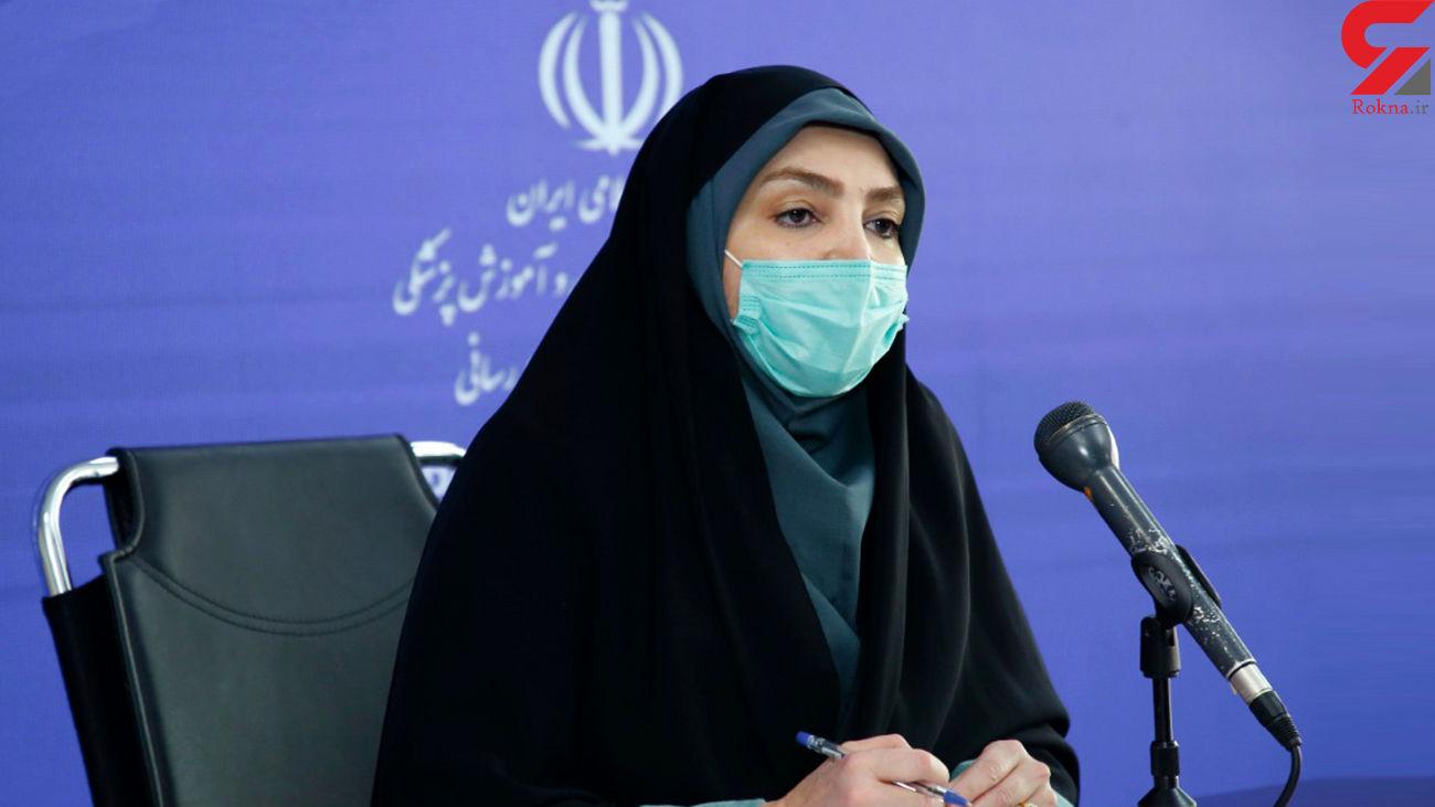کرونا جان 67 ایرانی دیگر را گرفت / شناسایی 7060 بیمار جدید کووید_19 در کشور