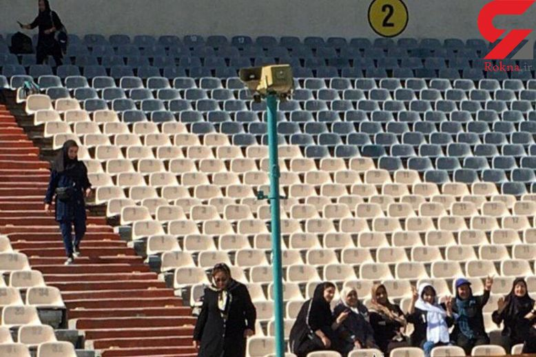 اولین تصویر از حضور زنان در ورزشگاه آزادی