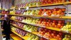 افزایش ساعت کار میادین میوه و تره بار در روزهای پایانی سال