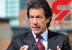 برکناری رئیس تلویزیون دولتی پاکستان به خاطر غلط املایی