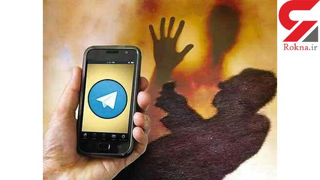 وقتی زن 58 ساله عاشق سیامک 32 ساله در تلگرام شد!