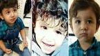 آخرین وضعیت پرونده قتل اهورای ٣ساله