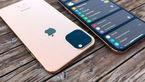 قیمت گوشی موبایل اپل در بازار مهر ماه 99 + جدول