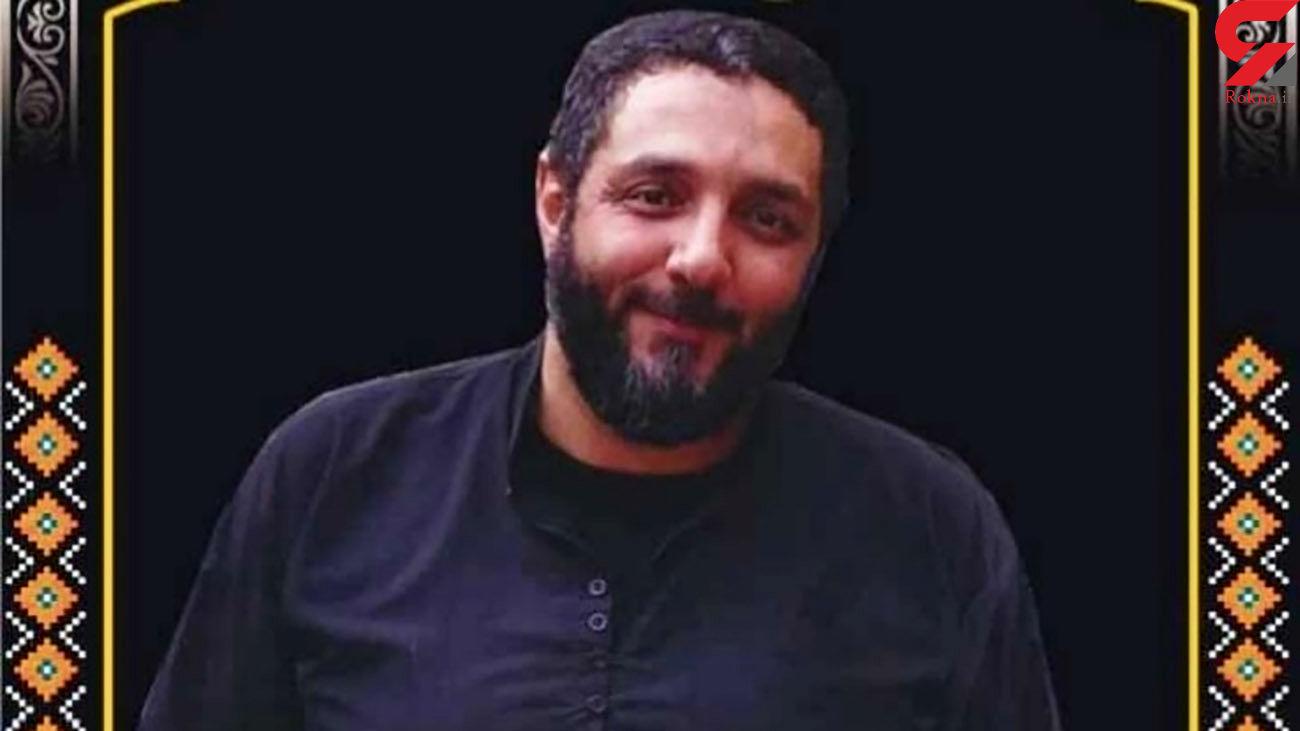 درخواست قصاص برای عاملان شهادت بسیجی آمر به معروف شرق تهران + عکس