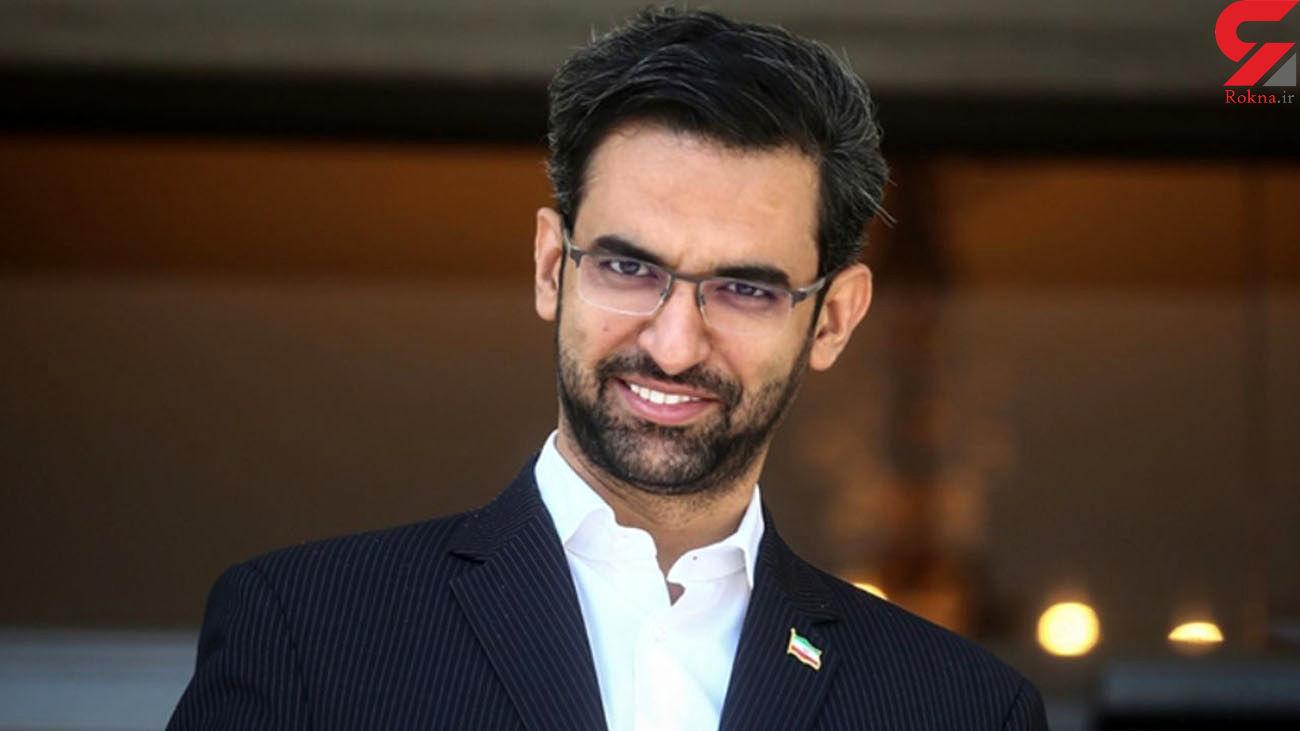 گاف بزرگ وزیر جوان جلوی دوربین! / فراموشی آذری جهرمی + فیلم