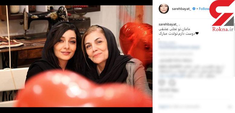 "بازیگر زن ""عاشقانه"" در کنار مادرش +عکس"