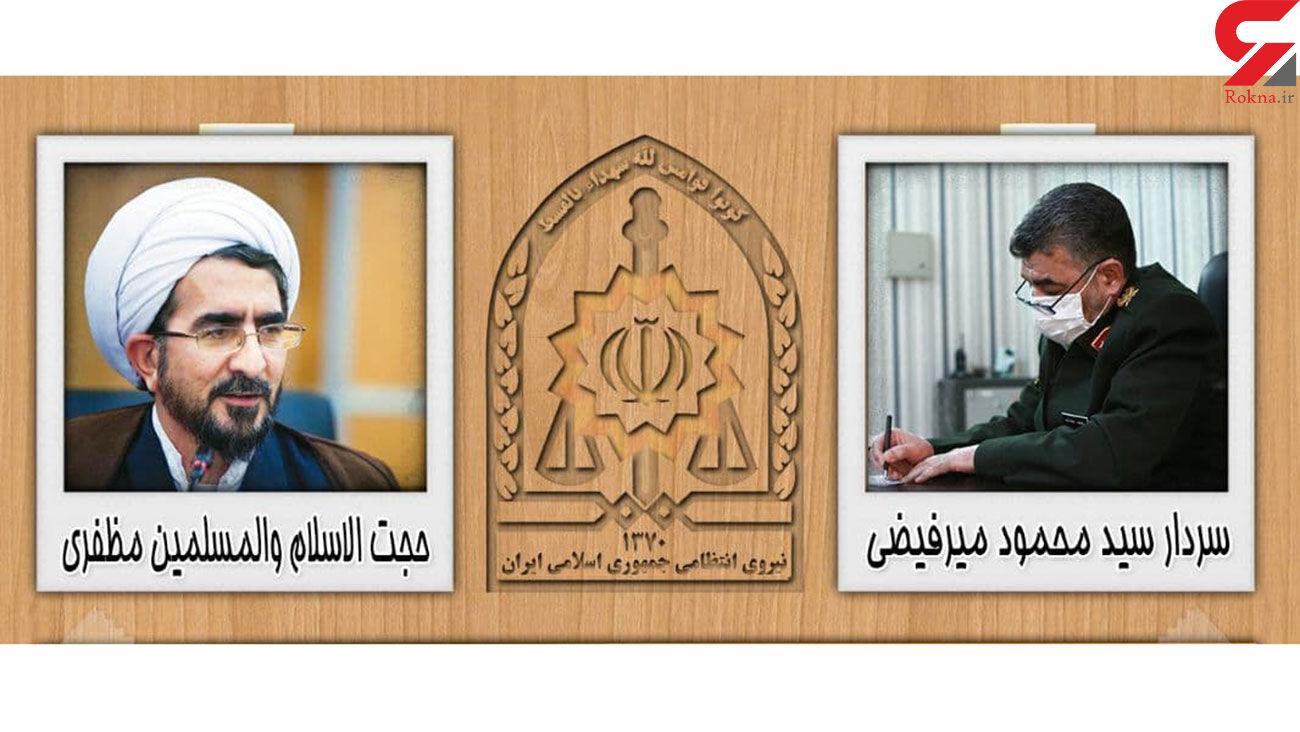 بازید رئیس کل دادگستری از پروژه هوشمند سازی پلیس قم