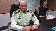 دستگیری بازرس تقلبی اداره بهداشت در البرز