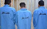 دستگیری 3 جاعل مدارک مسافرتی و هویتی در جنوب غرب تهران