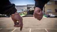 باند اخلالگر بازار طلا در بیرجند دستگیر شد
