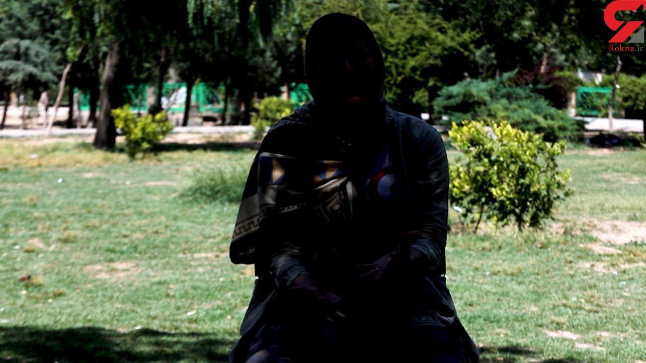 اخاذی بهادر از دختر مشهدی با تهدید به اسیدپاشی / عکس های خصوصی دردسر ساز شد
