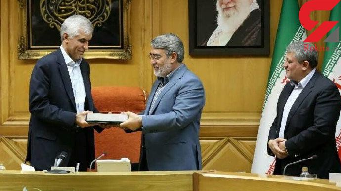 حکم افشانی، شهردار تهران ابلاغ شد