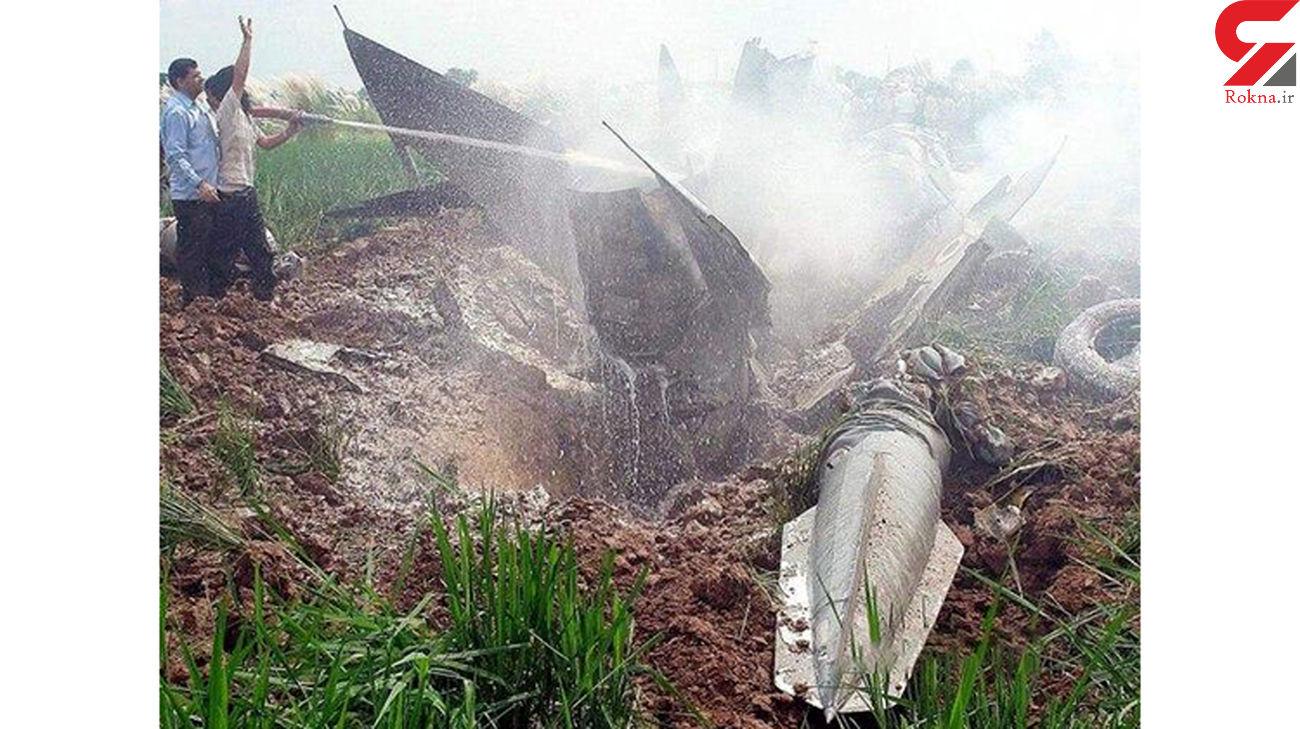 سقوط هواپیما در اسلامآبادِ پاکستان