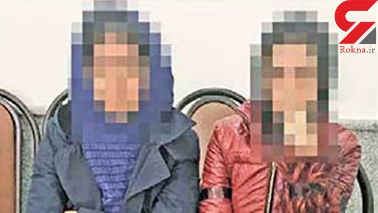 انتقام دختر تهرانی از زن آرایشگر / کامران با دختری دیگر ازدواج کرد ! + عکس