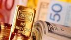 قیمت جهانی طلا امروز 11 دی ماه 97