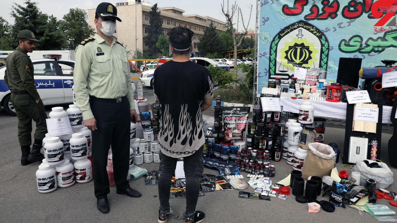 بدنسازهای تهرانی از این مرد رکب خوردند! + عکس و فیلم گفتگو بعد از بازداشت