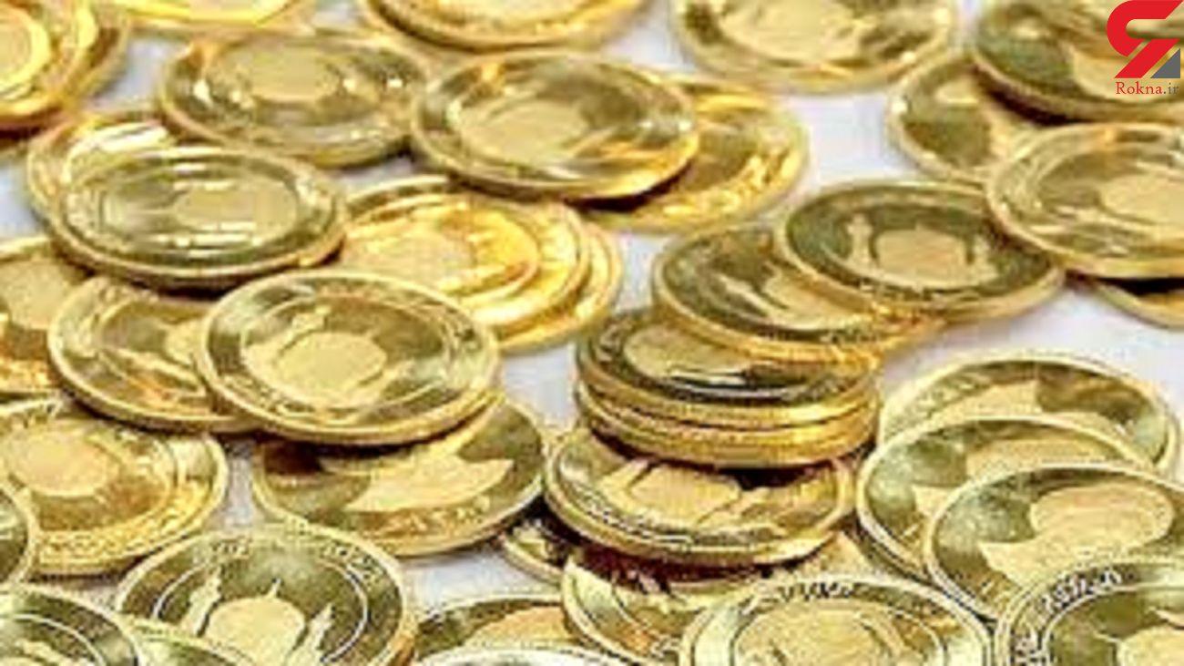 قیمت سکه و قیمت طلا امروز پنجشنبه 8 آبان 99