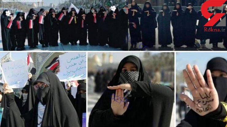 خط و نشان دختران عراقی برای سربازان آمریکایی + عکس