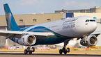 فرود اضطراری یک هواپیمای عمانی در فرودگاه کویت