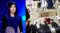 مجری زن تلویزیون به قتل رسید/ قاتلان افغان فراری هستند+ عکس دلخراش