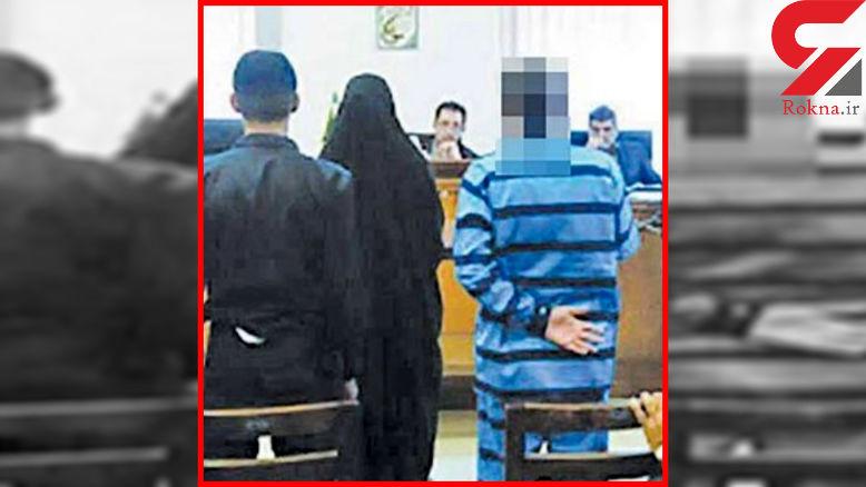 نوعروس 20 ساله راز شوهر قاتلش را لو داد / مهسا ناچار بود شب ها در کنار قاتل بخوابد ! + عکس