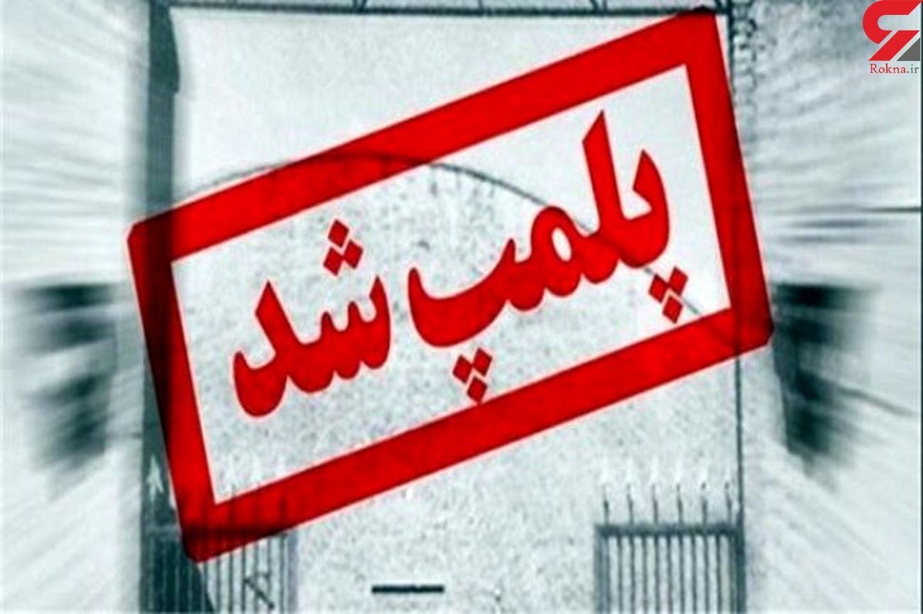 کرونا کافه رستوران متخلف تهران را تعطیل کرد