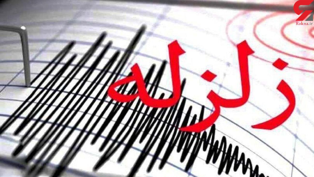 زلزله شدید صبحگاهی قصرشیرین را لرزاند