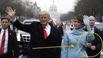 محافظ شخصی ترامپ با دست های مصنوعی!+عکس