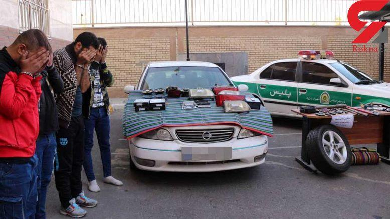انهدام باند 8 نفره سارقان مسلح خودروهای تهران + عکس