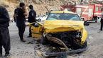 یک کشته و 4 مصدوم در حادثه رانندگی کیار