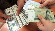 دلار هفته آینده ارزان می شود